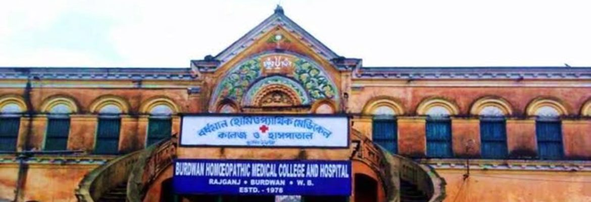 Burdwan Homoeopathic Medical College & Hospital