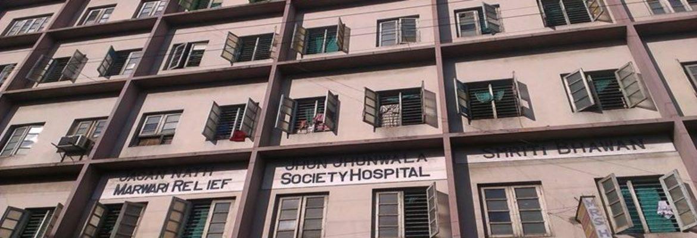Marwari Hospital