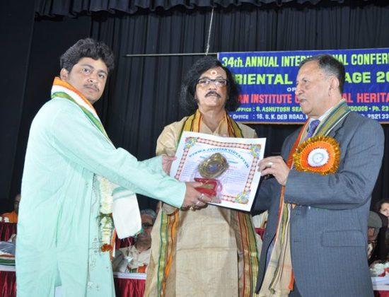 Rajib Shastri