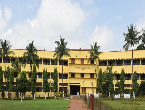 Raniganj Girls' College