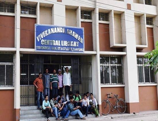 Triveni Devi Bhalotia College (TDB College)