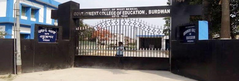 Govt. College Of Education, Burdwan