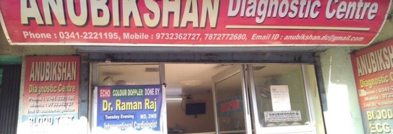Anubikshan Diagnostic Centre